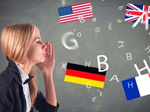Картинки по запросу Как начать изучение иностранного языка и избежать разочарования